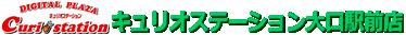 pc-ooguchi.com