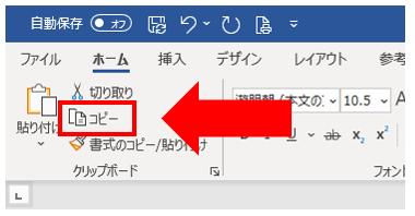 クリップボードグループ/コピー・イメージ画像