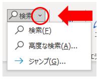 検索イメージ画像